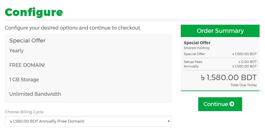 Domain Configure